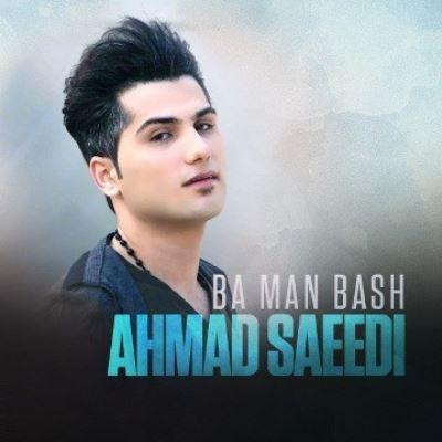 دانلود آهنگ جدید احمد سعیدی به نام با من باش