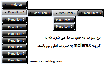 http://rozup.ir/up/moisrex/Documents/menu/menu1.png