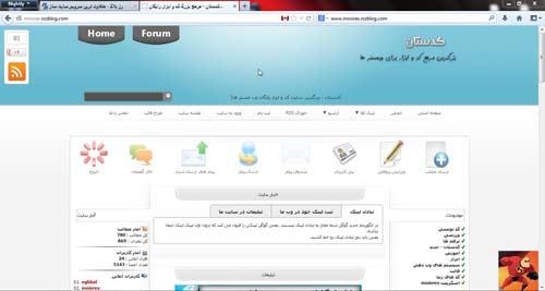 آموزش ترجمه قالب به رزبلاگ در 4 دقیقه بدون استفاده از نرم افزار