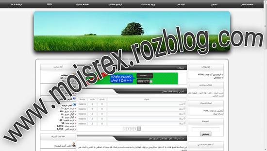 http://rozup.ir/up/moisrex/dontforme/theme/theme1.png