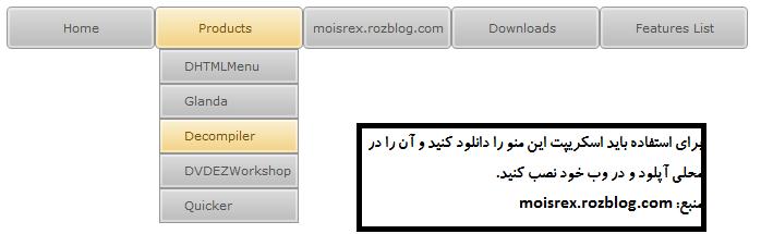 http://rozup.ir/up/moisrex/menu/menu12.png