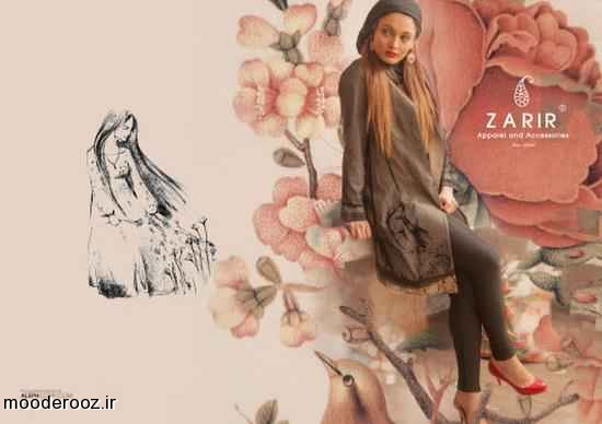 جدیدترین مدل مانتو 2014 ایرانی