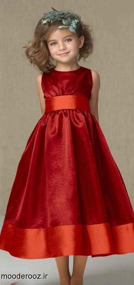 مدل های لباس مجلسی برای دختر بچه ها