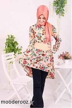 مدل جدید تونیک زنانه اسلامی