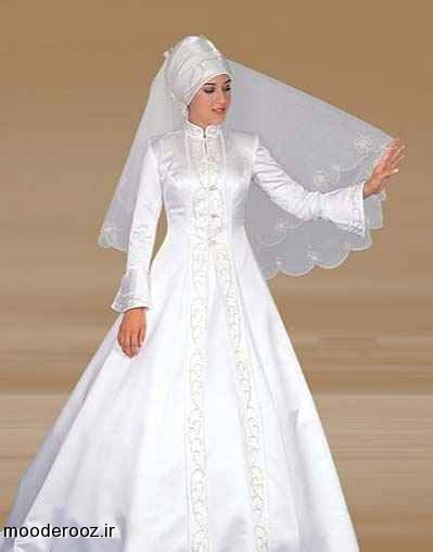مدل لباس عروس باحجاب سال 2014