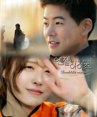 Image result for سریال کره ای چشم های فرشته – Angel Eyes