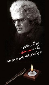 http://rozup.ir/up/mostafabaghi/Pictures/471798_EG0SX0k2-174x300.jpg