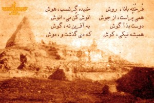 http://rozup.ir/up/mostafabaghi/Pictures/KarKuy-300x202.jpg