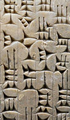http://rozup.ir/up/mostafabaghi/Pictures/cuneiform01.jpg