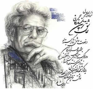 http://rozup.ir/up/mostafabaghi/Pictures/shamloo-300x289.jpg