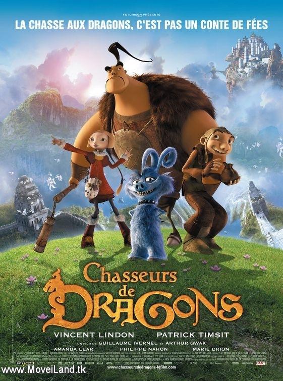 دانلود فیلم Dragon Hunters 2008