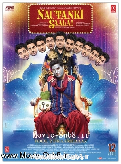   Nautanki Saala 2013