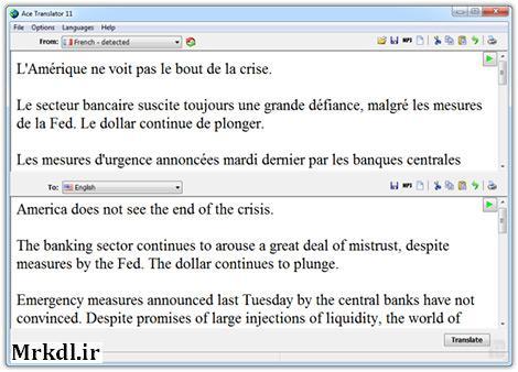 دانلود نرم افزار ترجمه متون Ace Translator v11.0.0.880