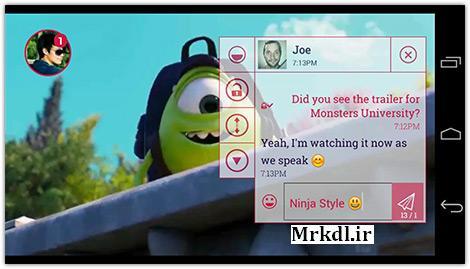 نرم افزار خواندن پیام ها در پنجره ی فعلی Ninja SMS v1.6.0 برای اندروید