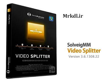 دانلود نرم افزار برش فایل های ویدئویی SolveigMM Video Splitter v3.6.1308.22