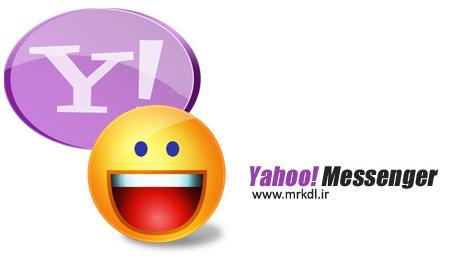 Yahoo Messenger نسخه جدید و نهایی یاهو مسنجر Yahoo! Messenger 11.5.0.228 Final