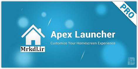 دانلود لانچر Apex Launcher Pro v2.0.0 برای اندروید