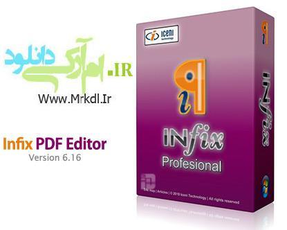 دانلود نرم افزار ویرایشگر پی دی اف Infix PDF Editor Pro v6.16