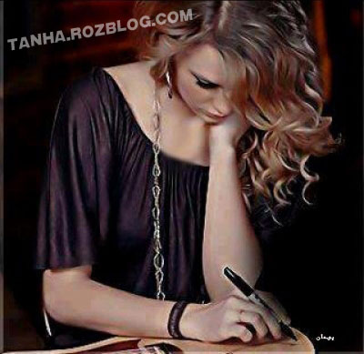 تنهاترین تنهای تنها-تنهارزبلاگ-متن خیانت و بی وفایی tanha.rozblog.com