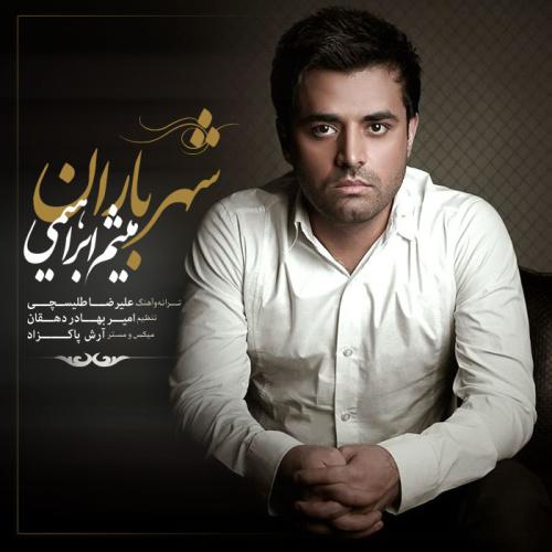 http://rozup.ir/up/musiceric/MeysamEbrahimi_ShahreBaran.jpg