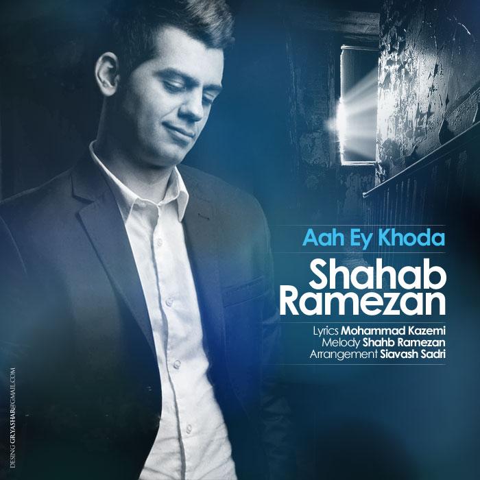 http://rozup.ir/up/musiceric/Music/ShahabRamezan_AhEyKhoda.jpg