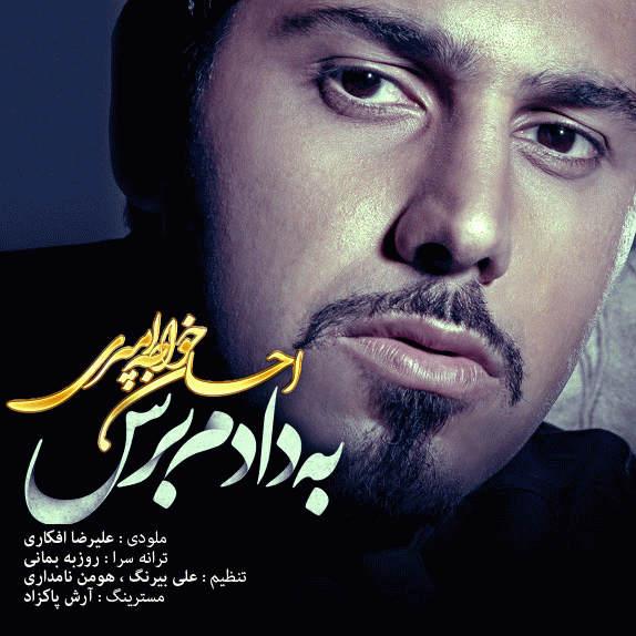 http://rozup.ir/up/musiceric/Pictures/Ehsan%20KhajehAmiri.jpg