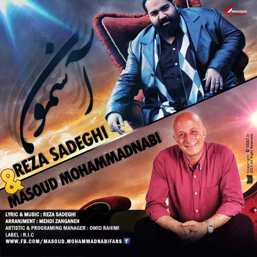 http://rozup.ir/up/musiceric/Pictures/RezaSadeghiFtMasoudMohammadNabi-Asemon.jpg