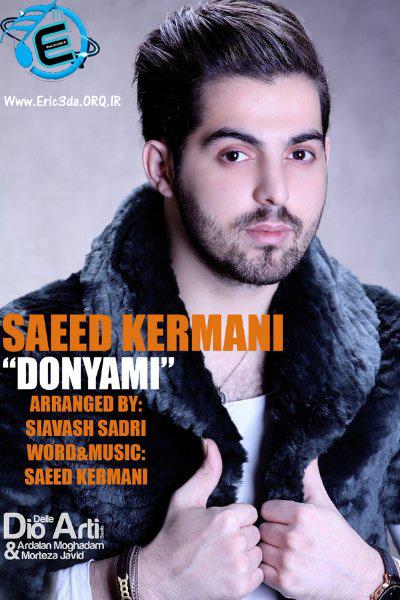 http://rozup.ir/up/musiceric/Pictures/SaeedKermani_Donyami.psd.jpg