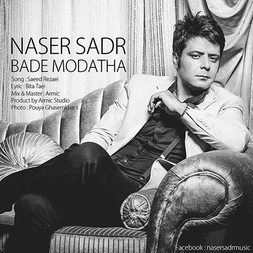 http://rozup.ir/up/musiceric/Sadr.jpg