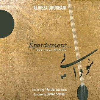دانلود آلبوم جدید و بی نظیر علیرضا قربانی بنام سودایی