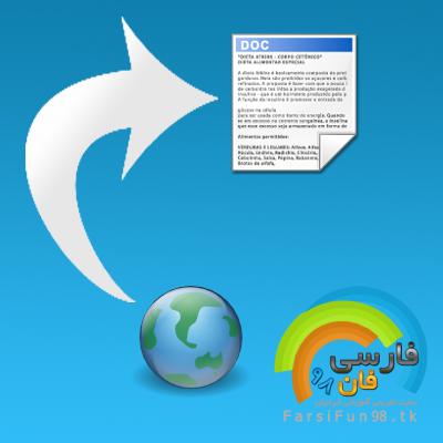 انتقال کاربر به صفحه کپی رایت با جاوا اسکریپت
