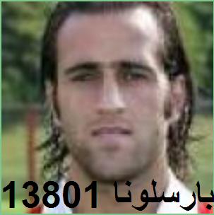 بارسلونا 13801