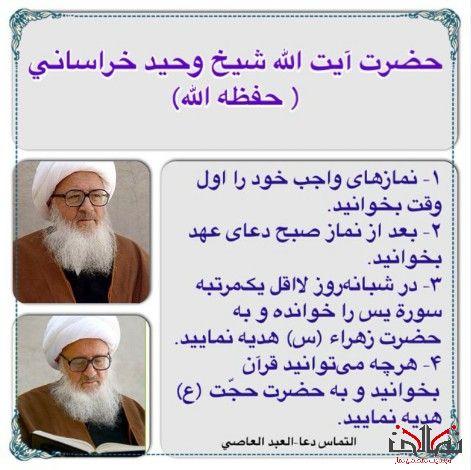 عکس نوشته نماز-عکس نماز