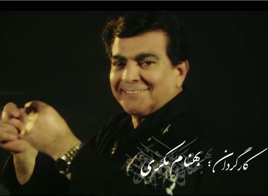 دانلود آهنگ جدید عباس قادری به نام آهو خانوم