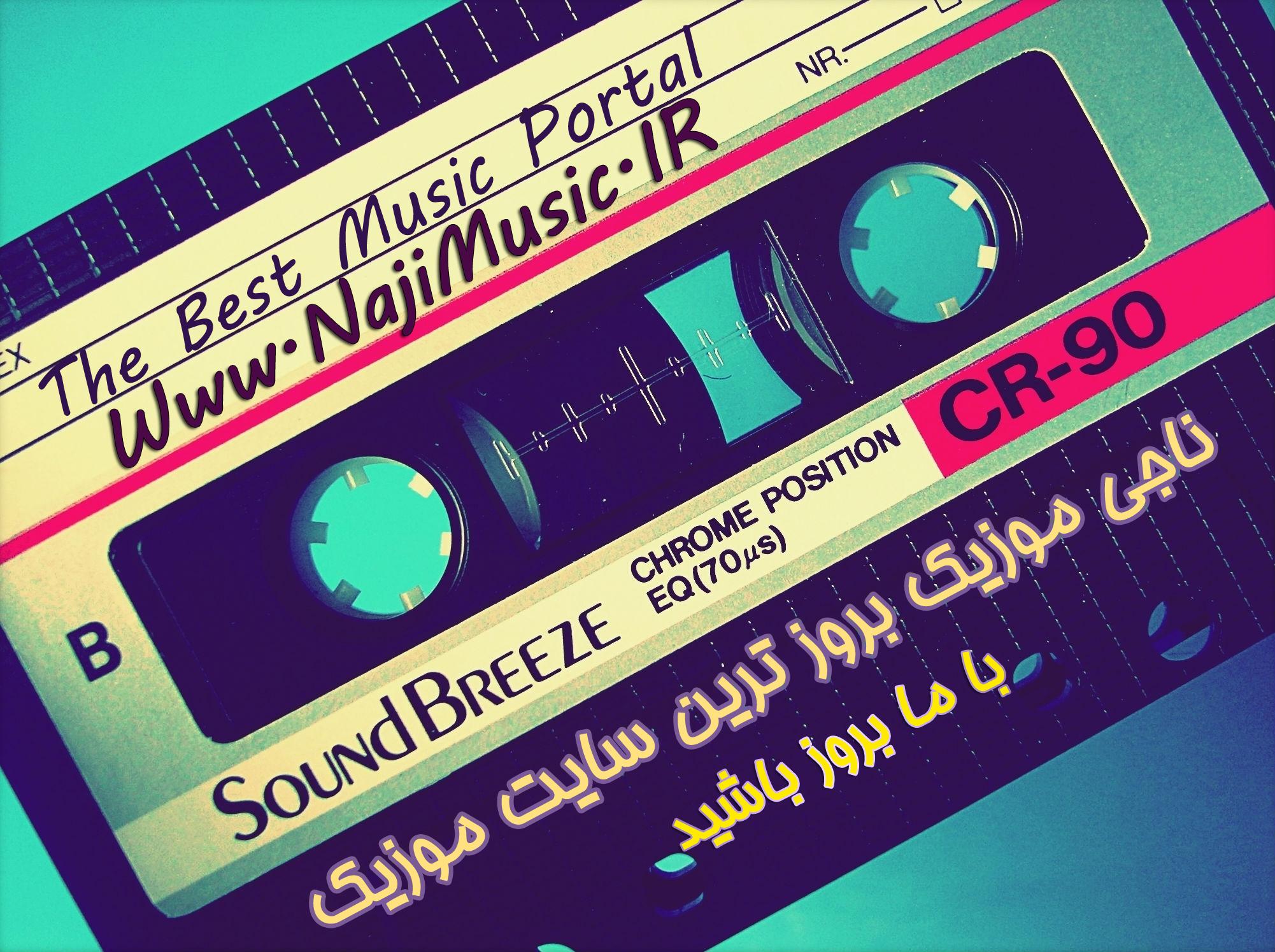http://naji-music.tk/Music%20Shad/Ali%20Soti/naji1.jpg