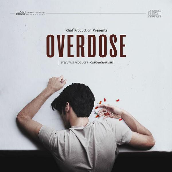 دانلود آلبوم جدید کمپانی خط به نام اوردوز