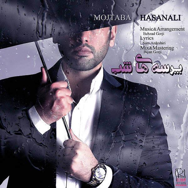 دانلود آهنگ جديد مجتبی حسنلی به نام پرسه های شب