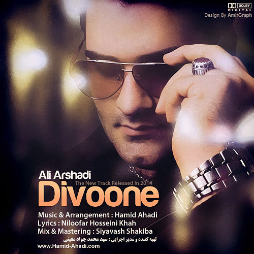 Ali Arshadi Divoone دانلود آهنگ جدید علی ارشدی به نام دیونه