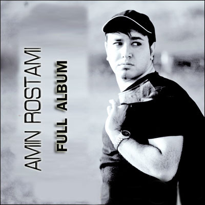 Amin Rostami دانلود تمامی آهنگ های اجرا شده توسط امین رستمی
