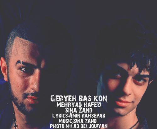 Mehryad Hafezi ft Sina Zand   Garyeh Bas Kon