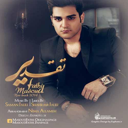 Masoud Fathi دانلود آهنگ جدید مسعود فتحی بنام تقدیر