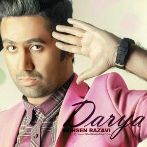 Mohsen Razavi   Darya