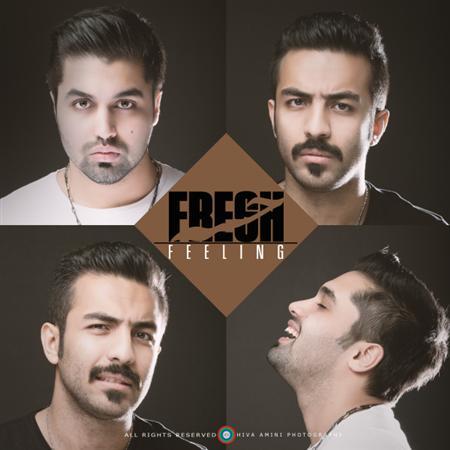 Cover دانلود آهنگ جدید علی پیشتاز و سمیر به نام حس جدید