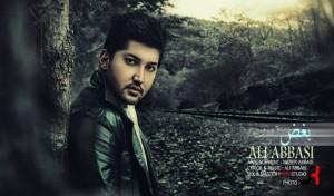 دانلود آهنگ جدید علی عباسی با نام بغض