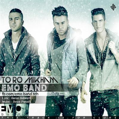 EmoBand دانلود آهنگ جدید EMO Band به نام تورو میخوام