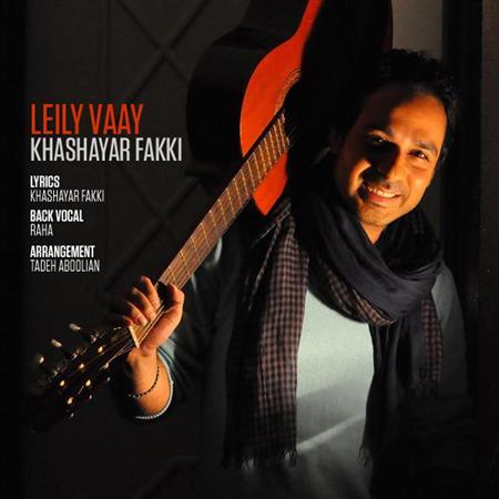 Khashayar%20Fakki%20 %20Leily%20Vaay دانلود آهنگ جدید خشایار فکی به نام لیلی وای
