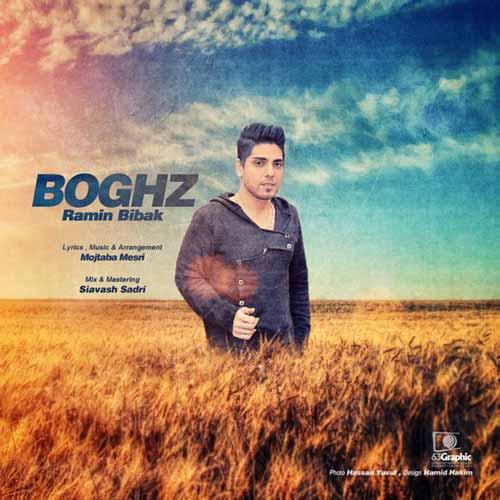 Ramin Bibak   Boghze دانلود آهنگ جديد رامين بي باك به نام بغض