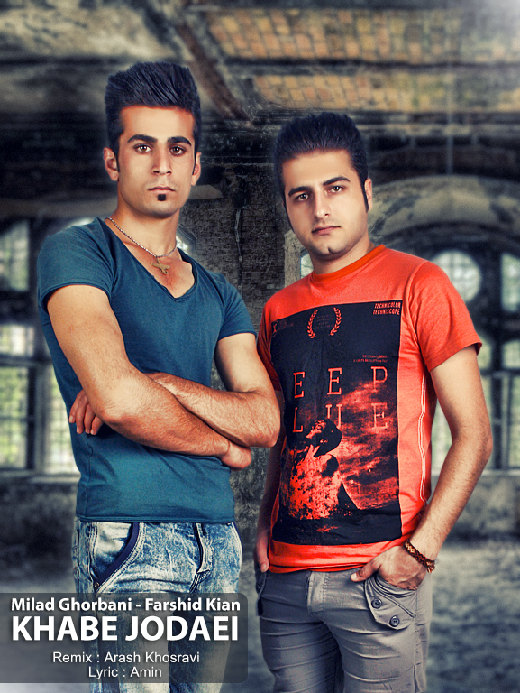 http://rozup.ir/up/naji2music/Pictures/92-11/milad-ft-farshid.jpg