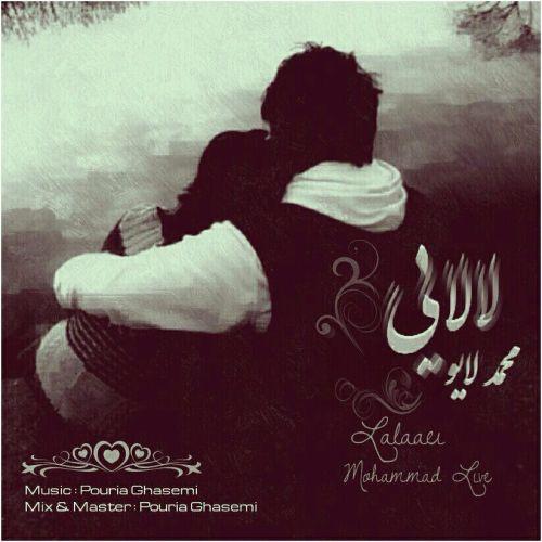 Mohammad Live   Lalaei