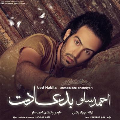 AhmadSolo دانلود آهنگ جدید احمد سلو به نام بد عادت